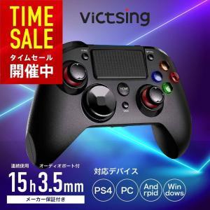 VicTsing PS4 ワイヤレスコントローラー fps 無線 連射 充電式 六軸センサー 振動モ...