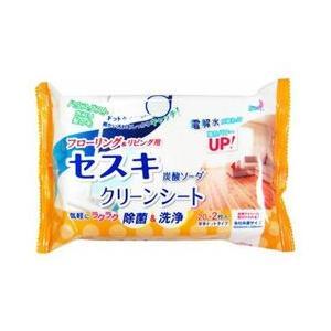 【友和】セスキ炭酸ソーダ クリーンシート リビン...の商品画像
