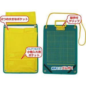 【アーテック】観察総合バックA4 ゴム付 ※お取り寄せ商品