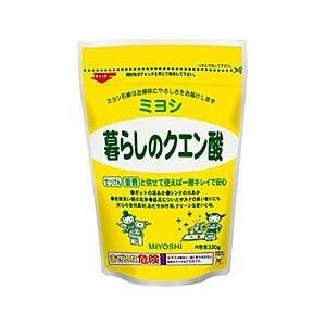 【ミヨシ石鹸】暮らしのクエン酸 330g ◆...の関連商品10