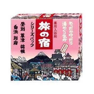 【クラシエ】 旅の宿 とうめい湯シリーズパック...の関連商品1