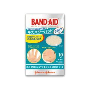 医療用品/絆創膏