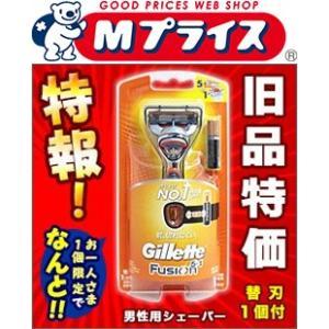 【特報】なんと!あの【P&G】ジレット フュージョン5+1パワー ホルダー1個(替刃1個付)旧品が大特価!|mprice-shop