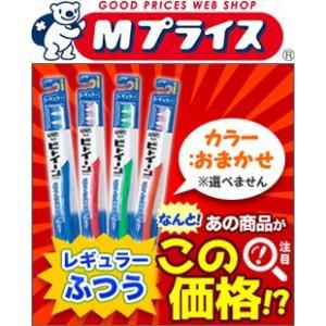 なんと!あの【ライオン】の歯ブラシ ビトイーンラ...の商品画像