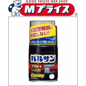 【ライオン】 バルサンプロEX ノンスモーク霧タイプ 6〜10畳用 46.5g 【第2類医薬品】