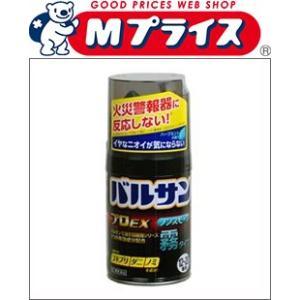 【ライオン】 バルサンプロEX ノンスモーク 霧タイプ 93g (12−20畳用)   【第2類医薬品】