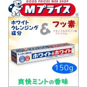 なんと!あの【ライオン】ホワイト&ホワイト す...の関連商品1