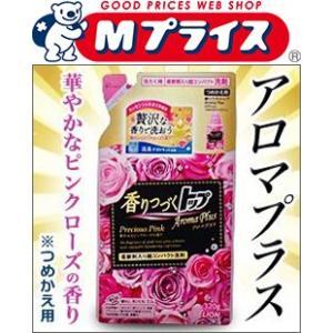 なんと!あの【ライオン】香りつづくトップ Aroma Plu...