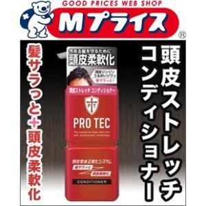 なんと!あの【ライオン】PRO TEC(プロテク) 頭皮ストレッチコンディショナー ポンプ 300g が特価! ※お取り寄せ商品|mprice-shop