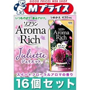 「天然アロマオイル配合」いくつもの香り成分を丁寧に調合したこだわりのアロマブレンドで、「心まで届く、...