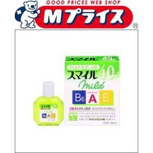 【第2類医薬品】【ライオン】 スマイル40EX...の関連商品4
