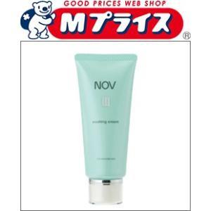 【常盤薬品】ノブ III ウォッシングクリーム 120g (医薬部外品) ※お取り寄せ商品|mprice-shop