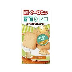 【ナリスアップ コスメティックス】ぐーぴたっ...の関連商品10