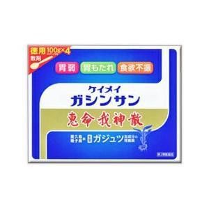 【恵命堂】恵命我神散(ガジュツ) 400g 【第2類医薬品】