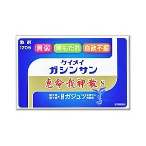 【恵命堂】 恵命我神散(ガジュツ) 120包 【第2類医薬品】