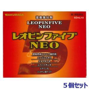 レオピンファイブネオは、ニンニクを長期間かけ抽出・熟成し、濃縮して得られた濃縮熟成ニンニク抽出液に、...