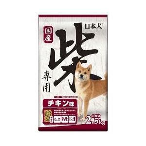 【イースター】日本犬柴専用 チキン味 2.5K...の関連商品2