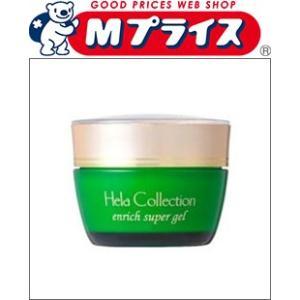 【大高酵素】エンリッチスーパージェル ジェル状美容液 50g ※お取り寄せ商品|mprice-shop
