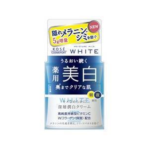 【コーセーコスメポート】モイスチュアマイルド ホワイトクリーム 55g(医薬部外品) 【お取り寄せ商品】 mprice-shop