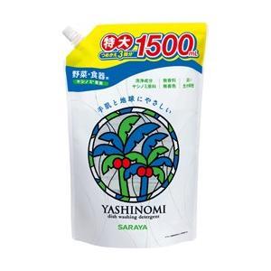 【サラヤ】ヤシノミ洗剤 スパウト詰替用 150...の関連商品1