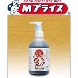 【第3類医薬品】【大洋製薬】 コサジン・ガーグルTY うがい薬 120ml mprice-shop