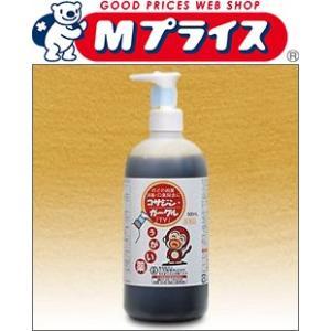 【第3類医薬品】【大洋製薬】 コサジン・ガーグルTY うがい...