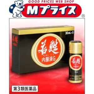 【第3類医薬品】【日邦薬品】若甦 内服液G 30ml 5本 ※お取寄せの場合あり|mprice-shop