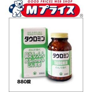 【第2類医薬品】【福井製薬】タウロミン 880錠 ※お取寄せの場合あり mprice-shop