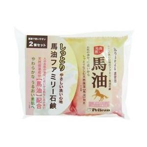 【ペリカン石鹸】ファミリー馬油石鹸 80g×2個...の商品画像