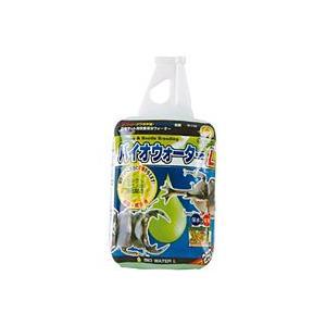【フジコン】フジコン バイオウォーター L 2...の関連商品7