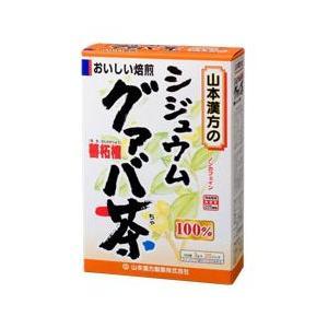 【山本漢方】100%シジュウムグアバ茶 3g×20包☆☆※お取り寄せ商品 mprice-shop