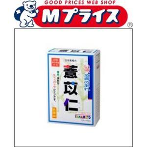 「山本漢方 ヨクイニン 10g×20包」は、簡単・便利なティーバッグタイプのヨクイニンです。いぼ、皮...