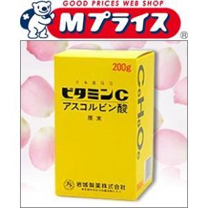 【岩城製薬】 アスコルビン酸ビタミンC原末 200g 【第3類医薬品】