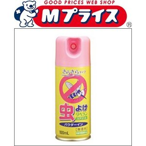 【岩城製薬】虫よけリペランエアゾール 100ml (防除用医薬部外品) ※お取り寄せ商品