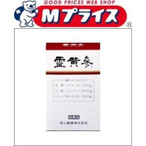 【救心製薬】霊黄参 104カプセル 【第3類医薬品】 ※お取り寄せ商品