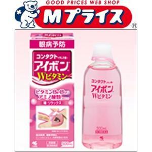 【第3類医薬品】医薬品/点眼・洗眼薬