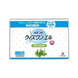 第 2 類医薬品 ゼリア新薬 ウィズワンエル 90包の商品画像|ナビ