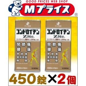 【第3類医薬品】【ゼリア新薬】コンドロイチンZS錠 450錠×2個セット|mprice-shop