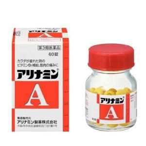 【滋養強壮・ビタミン剤】一般医薬品/滋養強壮保健薬/ビタミン主薬製剤