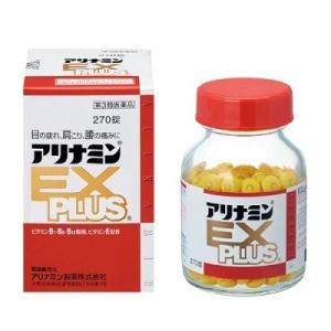 【武田薬品】アリナミンEXプラス 270錠【第3類医薬品】
