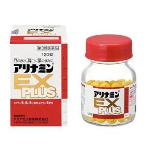 【武田薬品】 アリナミンEXプラス 120錠 【第3類医薬品】