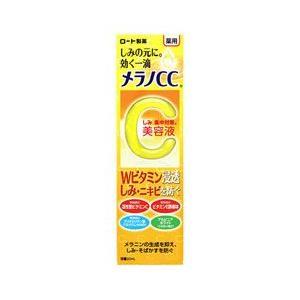 【ロート製薬】メラノCC 薬用しみ 集中対策 美容液 20m...