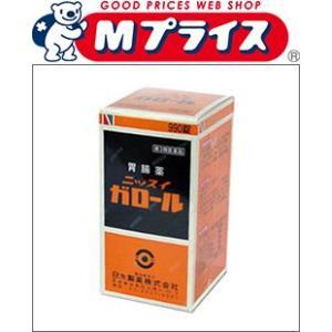 【第3類医薬品】【日水製薬】ニッスイガロール 990錠|mprice-shop