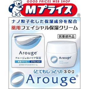 なんと!あの【全薬工業】アルージェ エクストラ モイストクリーム (とてもしっとり) 30g (医薬部外品) が「この価格!?」 ※お取り寄せ商品|mprice-shop