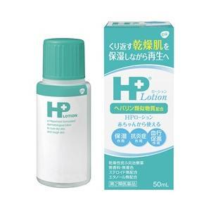 するっと広がるクリアローションタイプの乾燥性皮ふ炎治療薬です。 保湿・血行促進・抗炎症作用を持つ「ヘ...