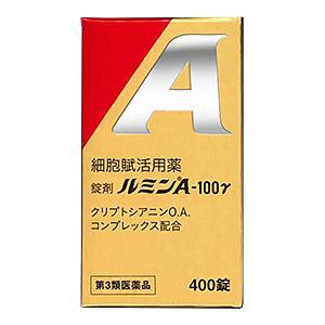 【第3類医薬品】【日水製薬】ルミンA100γ 400錠|mprice-shop