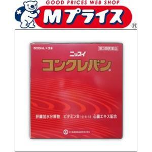 【第3類医薬品】【日水製薬】コンクレバン 500mL×3本入り mprice-shop