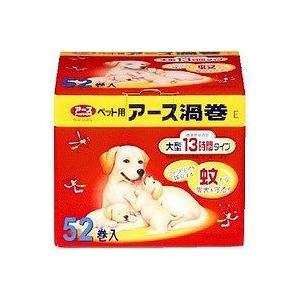 【アース・バイオケミカル】ペット用 アース渦巻...の関連商品5