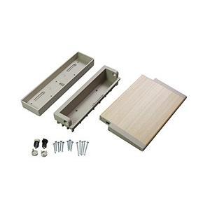 97390 OLISU 壁面取付用椅子面付けタイプ ナチュラル|mproshop