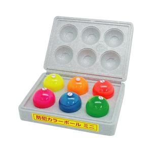 防犯カラーボール ミニ D−98<br>【豊光】|mproshop